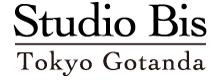 東京都五反田のフォトスタジオ Bis