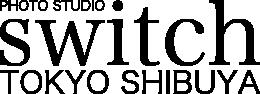 東京都渋谷フォトスタジオ SWITCH